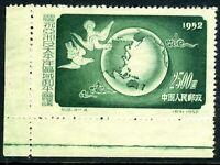 China 1952 PRC C18-4 Peace Doves Scott #170 Mint I375