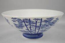 Asian Blue White Rice Bowl Cobalt Blue Bamboo Design Porcelain Vintage Japan