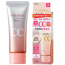 [KANEBO FRESHEL] Color Corrector CC Cream SPF32 PA++ 50g NEW