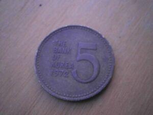 "1972 ""5 WON"" COIN SOUTH KOREA - ASIA CIRCULATED S.KOREA - FREE POSTAGE!!!!"