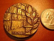 Israel War for Peace Medal 1967 Welling Wall Jerusalem army IDF Military Zahal