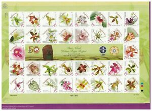 Indonesia 2017 sheet IMPERFORATED **/mnh Orchids Bogor Botanic Garden # 500 RAR