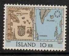 ICELAND SG442 1967 WORLD FAIR MNH