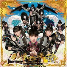 Momoiro Clover Z VS KISS Yume No Ukiyo Ni Saitemina JAPAN CD + Blu-ray