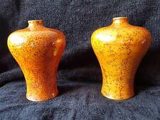 art deco royal worcester regency ware orange lustre  vases