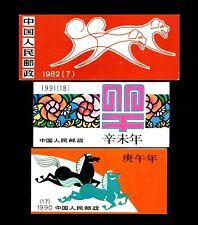China stamps (1982 Sb7) (1991 Sb18 ) (1990 Sb17) Mnh