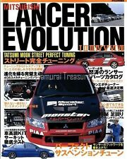 JDM MITSUBISHI LANCER EVOLUTION Perfect Tuning Book