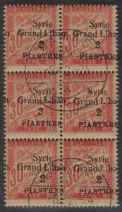 SYRIA LEBANON 1923 POSTAGE DUE 2pi OVPTD SYRIE GRAND LIBAN W/OVPT SPLIT W/ADJOIN