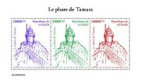 Guinea Lighthouses Stamps 2020 MNH Ile Tamara Lighthouse Architecture 3v M/S