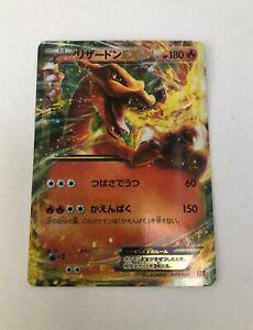 shiny japanese charizard pokemon card