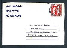 ETHIOPIA - ETIOPIA - 1983 - AEROGRAMMA - Da Taza/Etiopia a Parma/Italia
