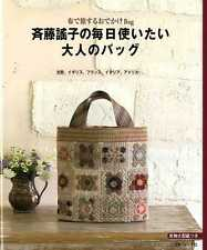 YOKO SAITO's Everyday Bags - Japanese Craft Book