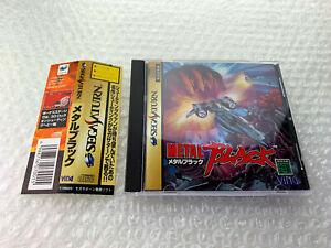 "Metal Black + Spine ""Good Condition"" Sega Saturn Japan"