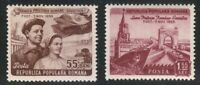 Romania 1953 MNH Mi 1454-1455 Sc 974-975 Month of Romanian-Soviet friendship **