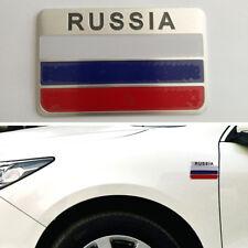 1pcs Metal Emblems Badge Decal Car Front Side Bumper Logo Sticker Russian Flag