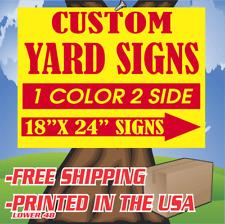 50 18x24 Yellow Custom Yard Signs Screen Printed With Arrows