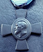 ✚7198✚ German WW1 Bavarian King Ludwig Regimental Cross medal Ludwigkreuz