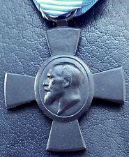 ✚7198✚ German WW1 Bavarian King Ludwig Regimental Cross medal Ludwigkreuz