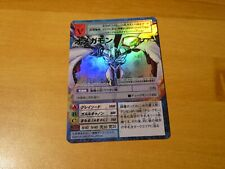 DIGIMON DIGITAL MONSTER CARDDASS SPECIAL CARD GAME PRISM HOLO CARTE 4 JAPAN MINT