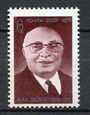29992) RUSSIA 1975 MNH** Duclos 1v. Scott#4359
