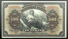1918 Imperial Russia 100 Rubles Banknote, P-40a.