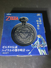 Legend of Zelda Pocket Watch Taito Complete New condition