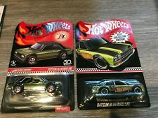 Hot Wheels RLC Datsun Bluevord 510 Twin Pack - 2018 Club car and 2017 Mail In