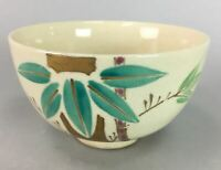 Japanese Tea Ceremony Bowl Chawan Vtg Pottery Beige Crackle Glaze Ceramic GTB376