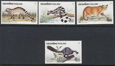 CATS :THAILAND 1991 Mammals  set SG 1562-5 nh  mint