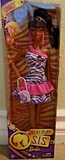 BARBIE SO IN STYLE GRACE DOLL AT THE FUNDRAISER ANIMAL PRINT DRESS *NEW*