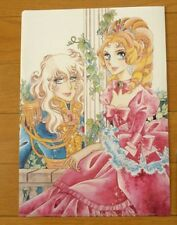 LADY OSCAR MARIA JAPAN CLEAR FILE MARGARET ROSE OF VERSAILLES ARAKI HIMENO IKEDA
