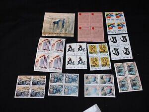 (11 ) VINTAGE 1980'S CHINA PRC SOUVENIR SHEET STAMPS > 100% MINT CONDITION ...