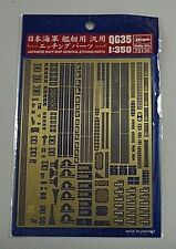 Hasegawa 1/350 Japanese Navy General Photo Etched Detail Set 72135