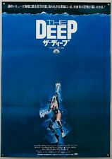 DEEP Japanese B2 movie poster JACQUELINE BISSET NICK NOLTE ROBERT SHAW 1977 NM