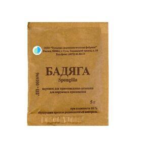 Spongilla Badyaga Powder Pack of 3*10g