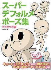New How to Draw Anime Manga Super Deformed Pose Chibi Chara ver. Art Book