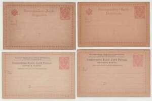 D2780 : (17) Tôt Bosnie Postal Entier Articles