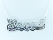 PERSONALIZED SINGLE STERLING SILVER NAME PLATE NECKLACE FREE CHAIN & SHIPPING