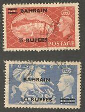 AOP Bahrain KGVI King George VI 1950-55 5R & 10R used. SG 78-79 £17.50
