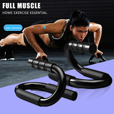 Push Up Stand S Shape Fitness Push-Ups Bars Arm Chest Workout Gym Exercise New