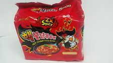 Samyang Korean 2X Nuclear Spicy Hot Chicken Flavor Ramen Noodles Pack of 5