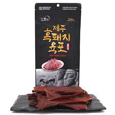 HAEALLET Korean Jeju Premium Black Pork Jerky Meat Sticks 80g