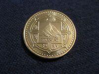 2008 Nepal Coin 1 Rupee  Mt Everest  uncirculated beauty super coin !!!
