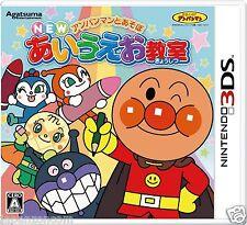 ANPANMAN TO ASOBU: NEW AIUEO KYOUSHITSU 3DS NINTENDO JAPANESE  JAPANZON