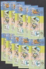 EUROPA CEPT Makedonien Block 13 (2005) postfrisch/** (MNH) 10 Stück - € 400