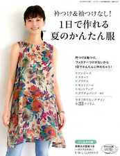 One Day Easy Clothes 2016 - Japanese Craft Pattern Book SP1