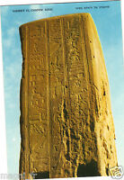 Ägypten - Serabit El-Khadem - der Tempel (H1156)