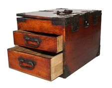20C Japanese Wooden Two Drawer Storage Tansu Writing Box w. Iron Fittings (Cwo)