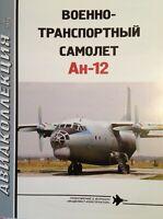 AKL-201905 AviaCollection 2019/5 Antonov An-12 Military Transport Aircraft