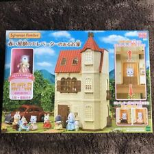 Sylvanian Families Red Roof House With Elevator Lift Ha-49 Epoch At0106 JP